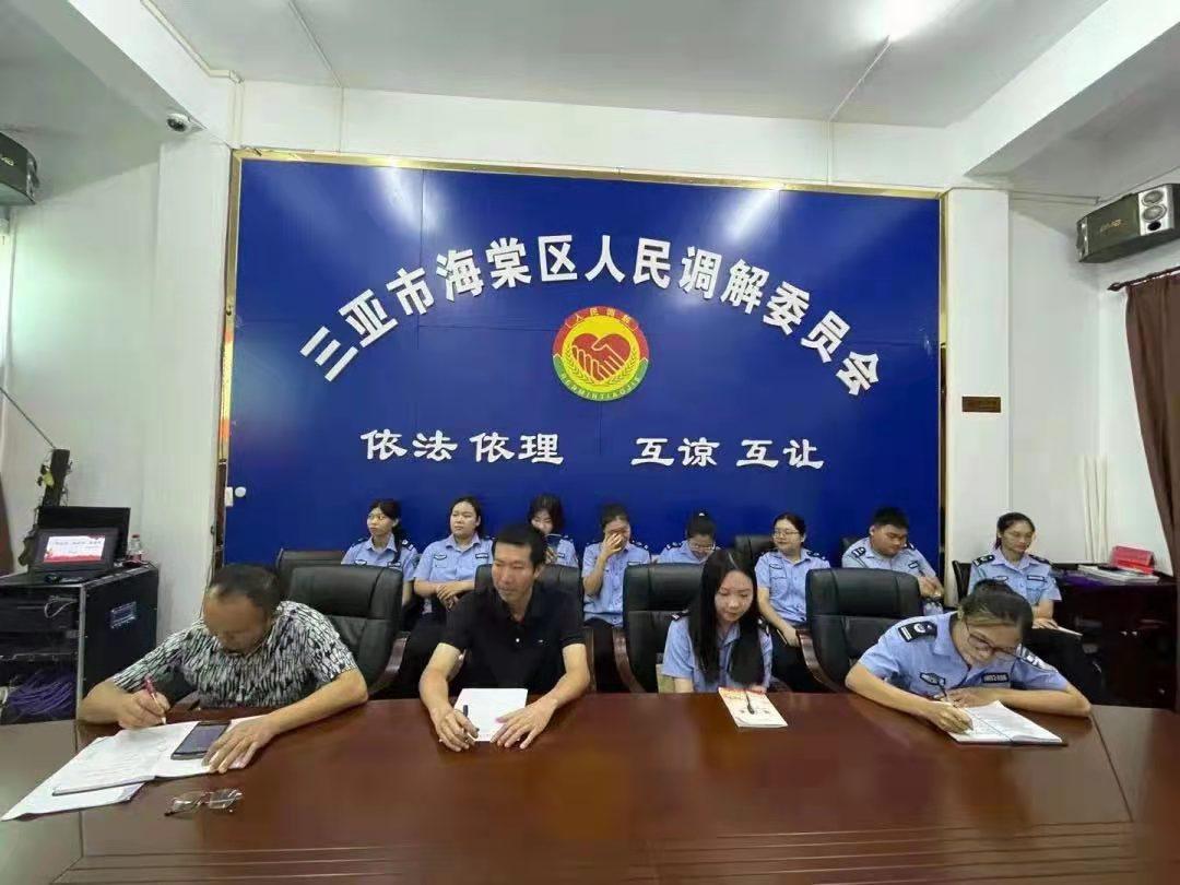 海棠区司法局党支部开展党史学习主题教育党课