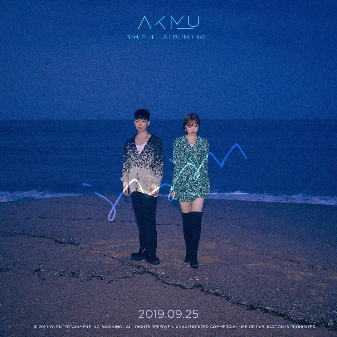 AKMU乐童确定与YG再续5年合约!李秀贤:不曾想过离开