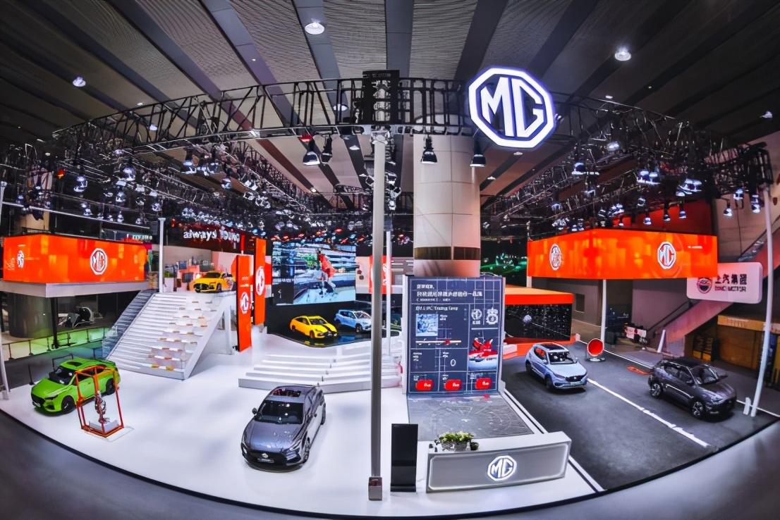 潮跑全新MG5限定版和第三代MG6车系改装版上市、MG领航PHEV全球首秀
