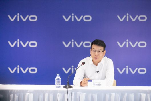 vivo X70系列搭载V1芯片 助力影像再进一步