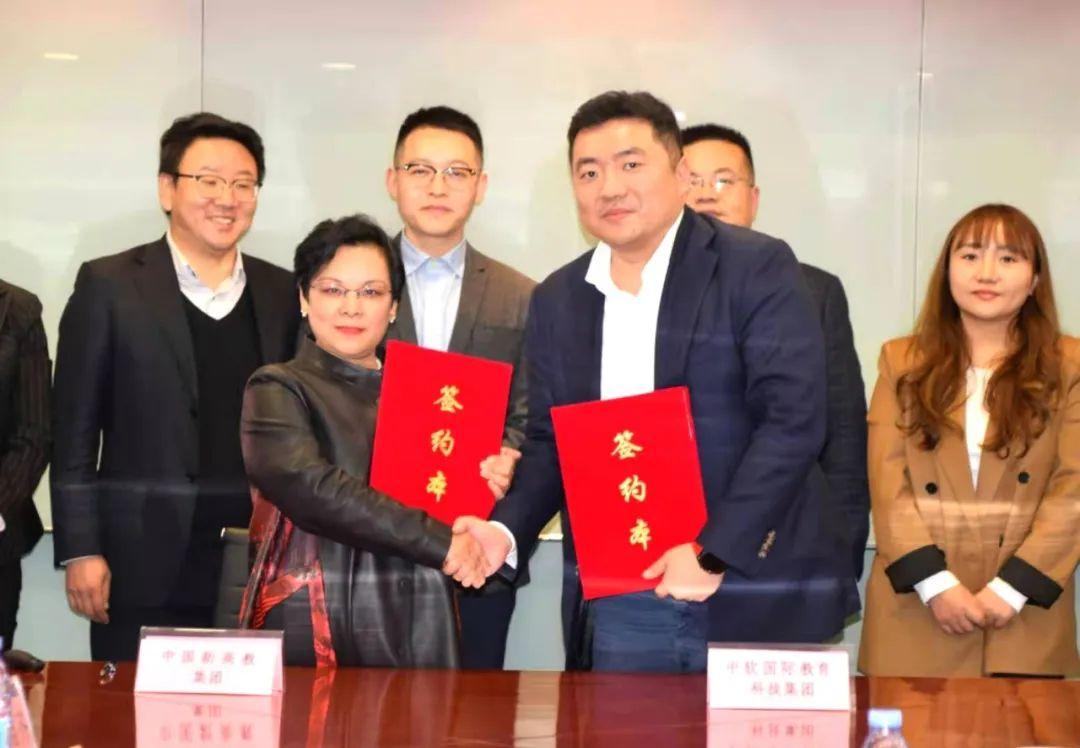 中国新高教集团与中软国际教育科技集团强强携手