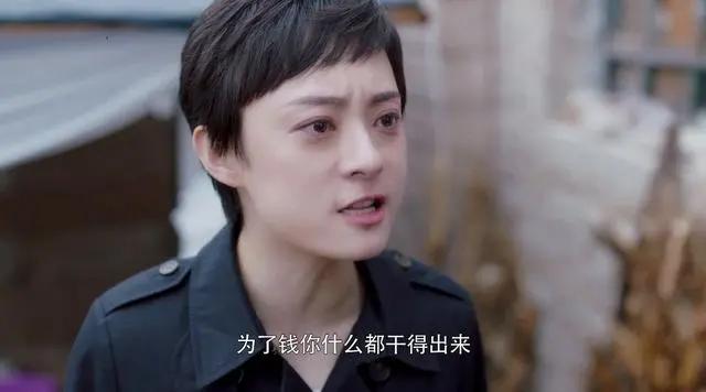 《理想之城》阵容曝光,孙俪稳坐大女主,杨超越加盟,爆剧预定?
