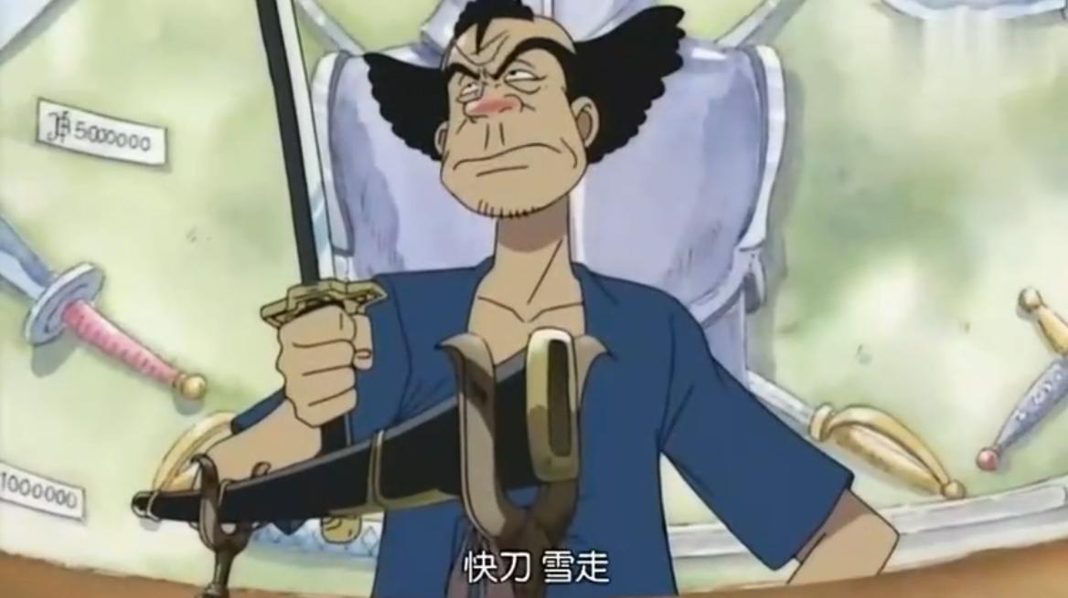海賊王:索隆的成長道路上得到了許多饋贈,耕四郎視索隆為己出