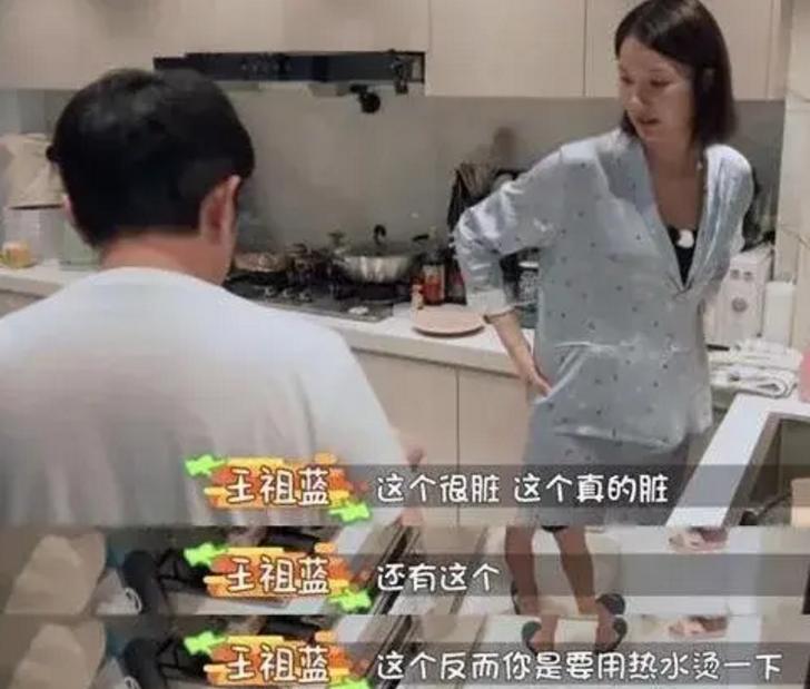 宠妻人设崩塌,王祖蓝不顾妻子怀二胎,因家务斥责她十几分钟