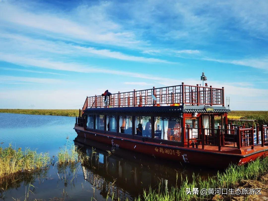 黄河口生态旅游区运营时间调整