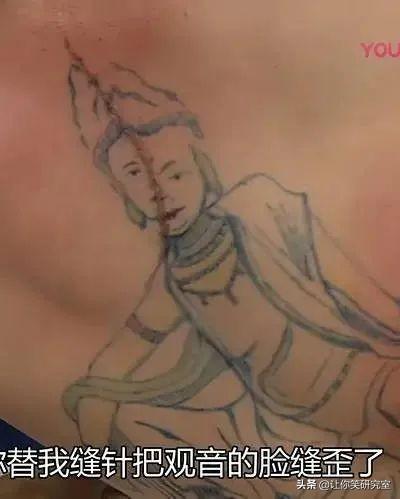 奉劝大家纹身后千万不要去惹事,看后笑到癫狂