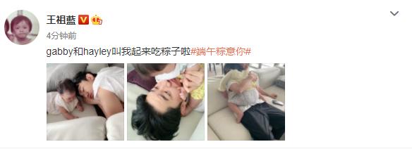 """王祖蓝被俩女儿甜蜜叫醒,天韵温柔海静""""粗暴"""",父女仨互动有爱"""