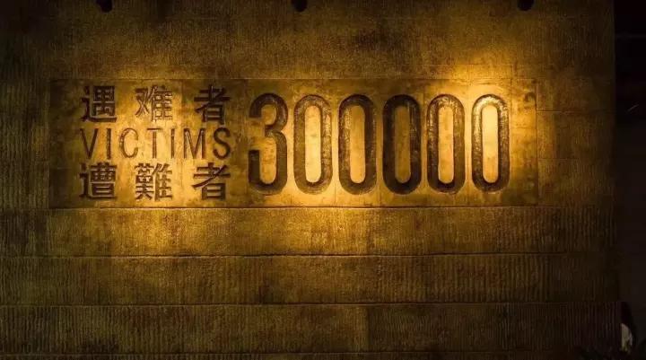 南京大屠杀已过去83年,为什么我们必须年复一年地祭奠?
