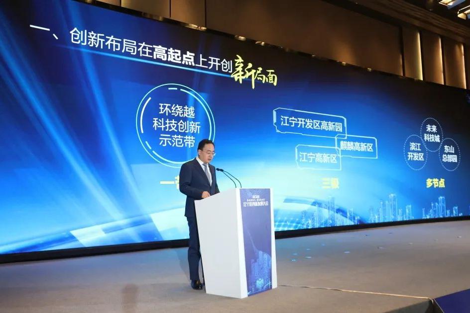 """科远智慧荣获""""2020年江宁区创新发展突出贡献集体"""""""