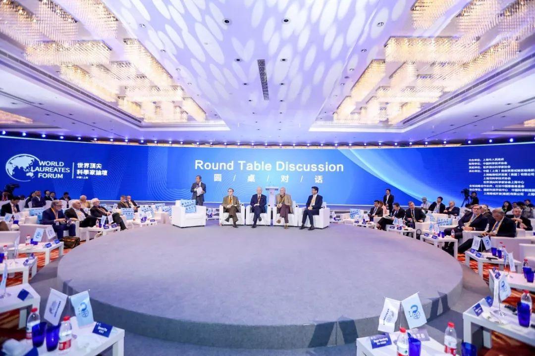 第二届世界顶尖科学家论坛闭幕并发出《上海倡议》