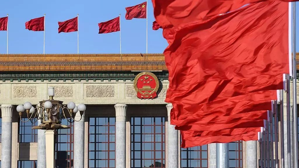 第十三届全国人民代表大会常务委员会第二十六次会议在北京闭幕