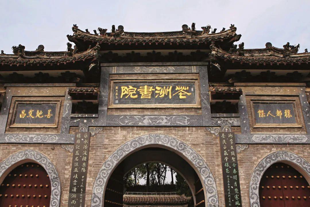 贾望平:书院小史