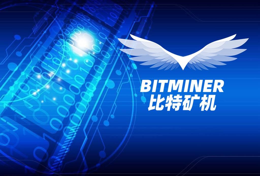 独家解析:比特矿机(bitminer)BTCM独特之处