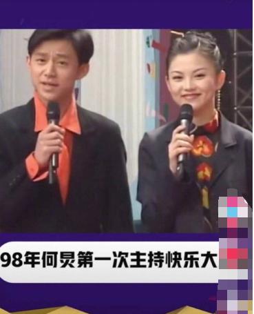"""李湘与老公""""哎呀好身材""""健身节目收官,与王岳伦合体秀恩爱,真的瘦了吗?"""