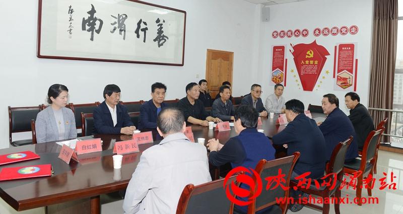 """渭南市慈善协会举行""""关心下一代基金""""设立签字仪式(组图)"""