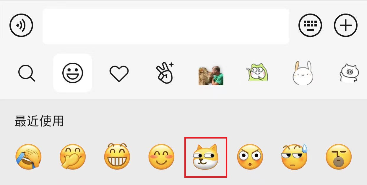 腾讯注册狗头表情包商标,意欲何为?