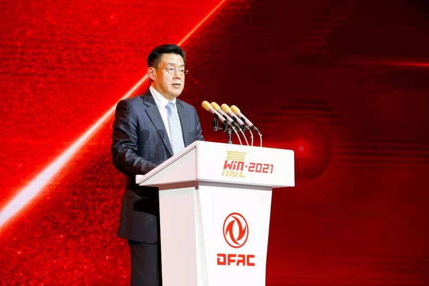 东风汽车股份召开2021商务年会,凯普特星云系列正式发布