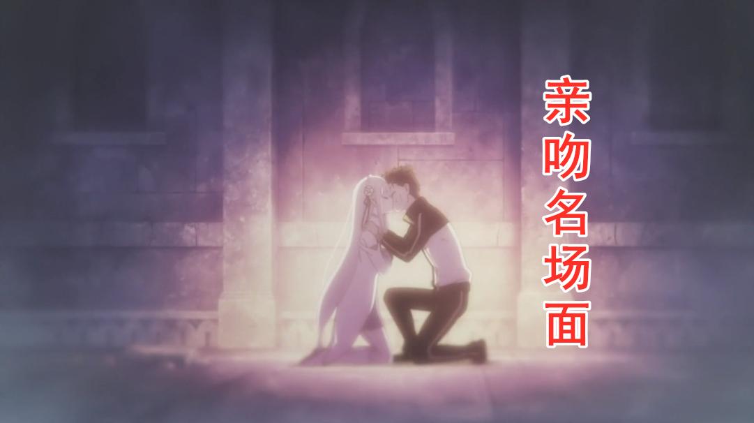 《Re0》第二季OP解讀:憂郁魔人出現,「雪地求婚」世界名畫