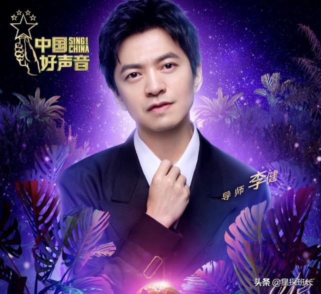 《中国好声音》改革成功?两期节目4首原创,这一季有望重回巅峰