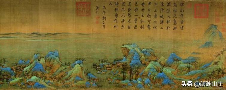 《辞赋骈文》名篇辑录68篇大全集(51—60篇)