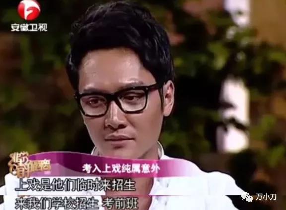 冯绍峰和杨幂、赵丽颖的瓜