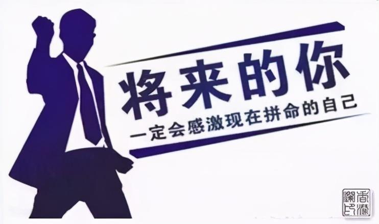 """被骗的老板与普通人,商会与培训班的骗局,看不穿的""""韭菜""""模式"""