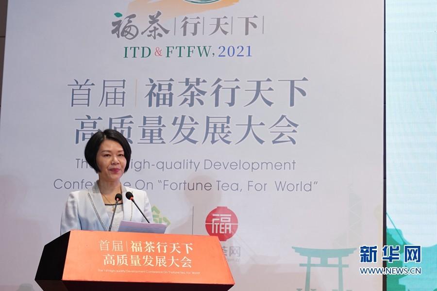 中国茶文化寻根探源工程正式启动