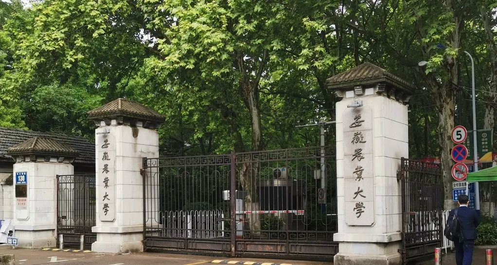 「北京欧倍尔」案例分享——优质高校虚拟仿真实验室建设