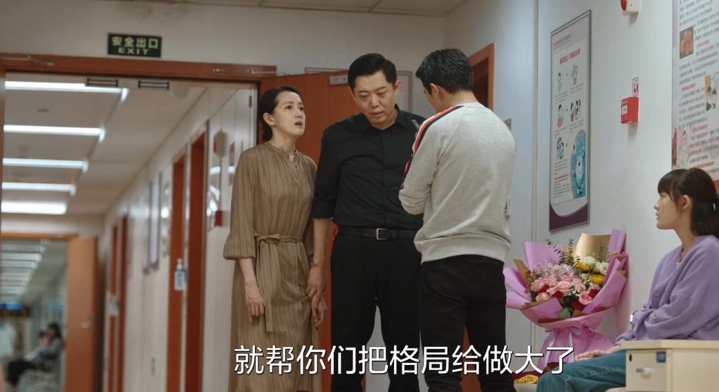 生活家:尹平川是坏,但不是想过河拆桥,他只是想和邱冬娜做切割