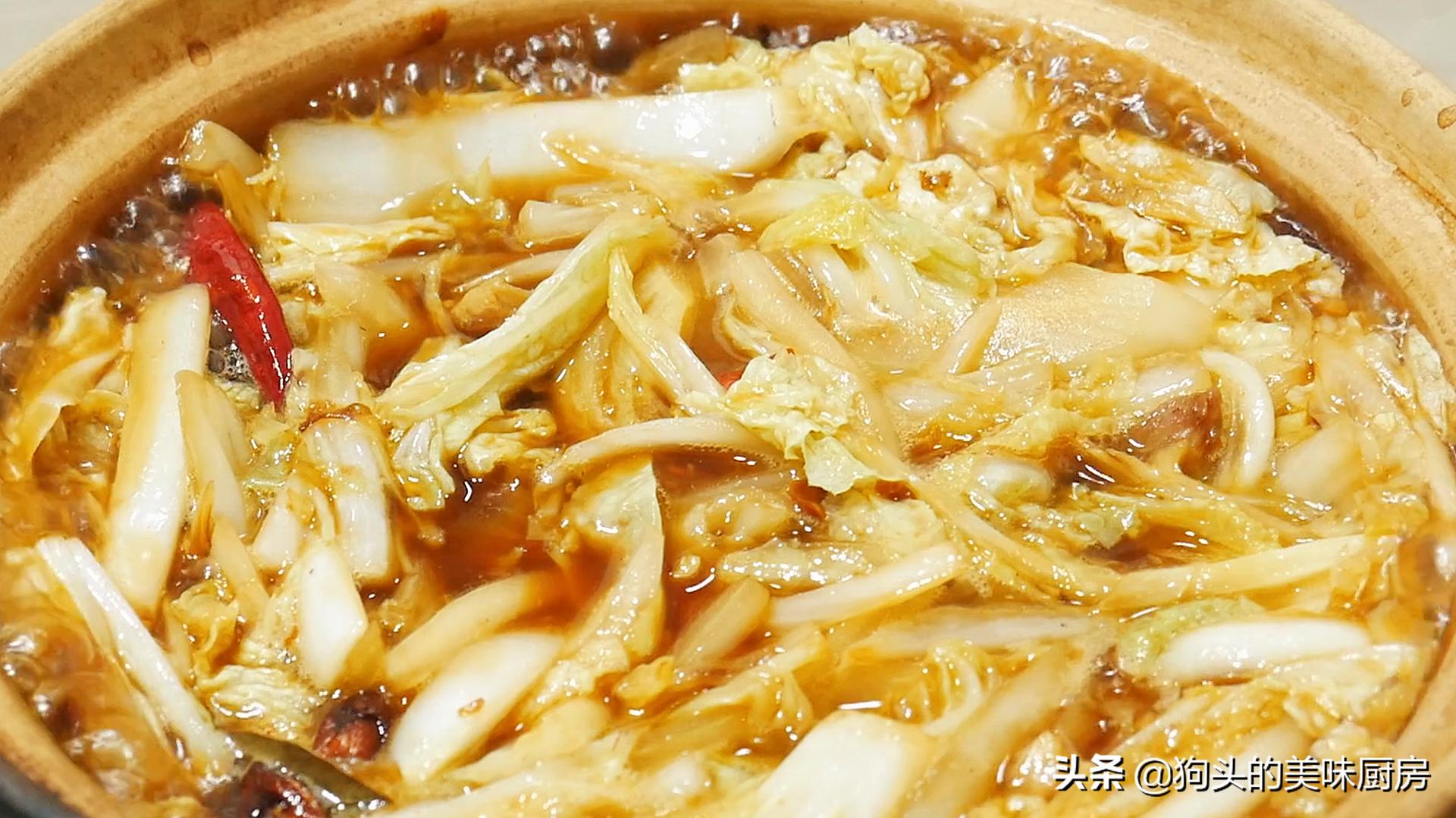 白菜炖粉条怎么做才好吃?教你一个诀窍,鲜香味美,好吃又解馋 美食做法 第10张