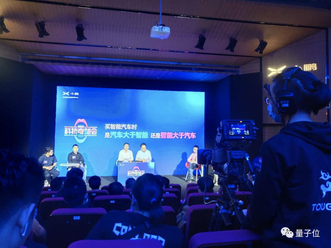 小鹏发布会上硬刚特斯拉:有视频有真相,特斯拉不懂中国路况