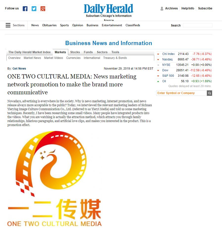 中秋国庆双节同庆 一二传媒邀你上纽约时代广场路透屏纳斯达克大屏