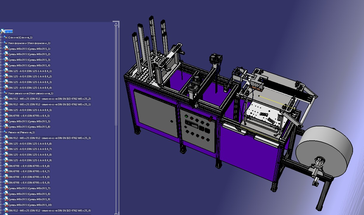 薄膜输送设备3D图纸 STEP格式