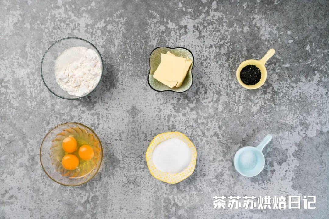 3個雞蛋加碗麵粉! 攪和攪和,輕鬆一烙,酥脆的蛋捲就出來了
