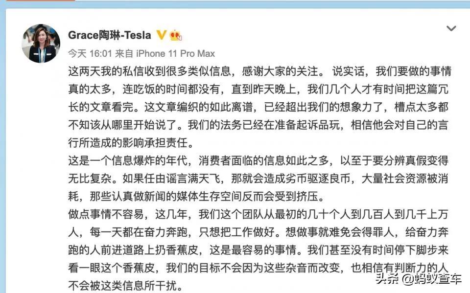 特斯拉中国之乱已经超出想象,到底是啥情况?