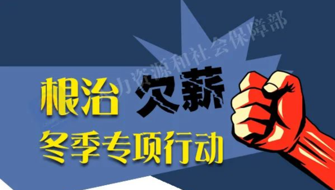 川大锦江学院2人死亡,涉及刑案【新闻早七点】