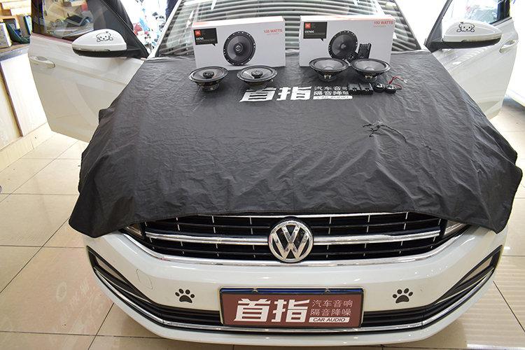 大众宝来汽车音响改装升级美国JBL-音质细腻