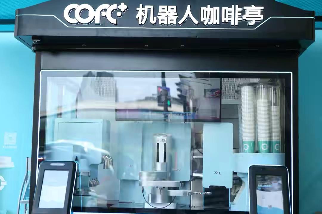 从机器人咖啡看未来餐饮行业大方向,如何才能活下去?