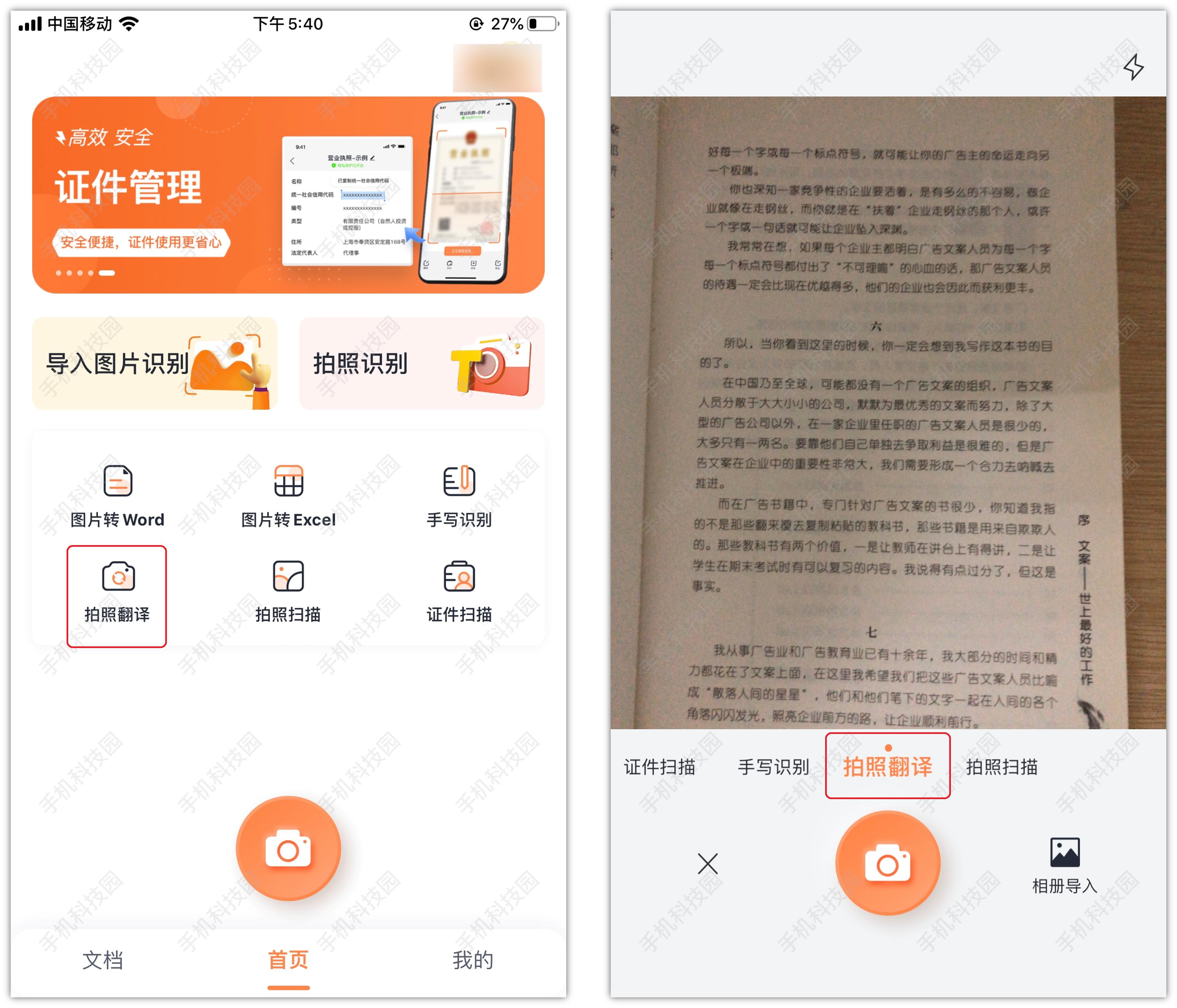 iOS微信8.0.10版本正式更新
