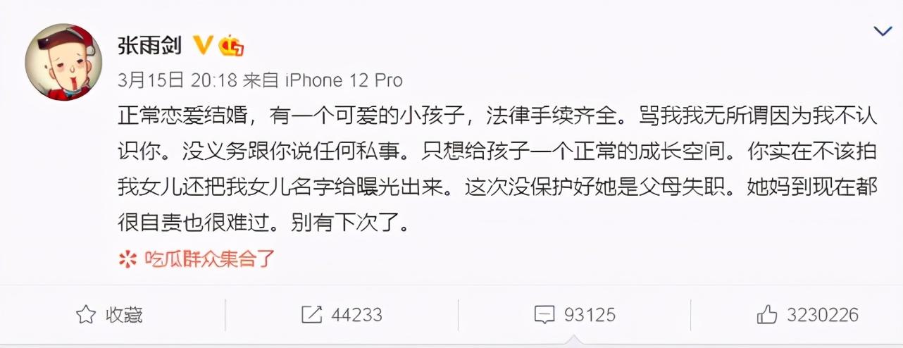 奚梦瑶儿子正面照曝光,公开回应尽显高情商,媒体尴尬又不好意思