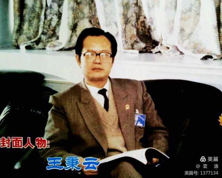 """被誉为""""王氏梅花""""的当代著名<a href=http://www.cngansu.cn target=_blank class=infotextkey>书画</a>家王秉云老师梅花佳作赏析"""