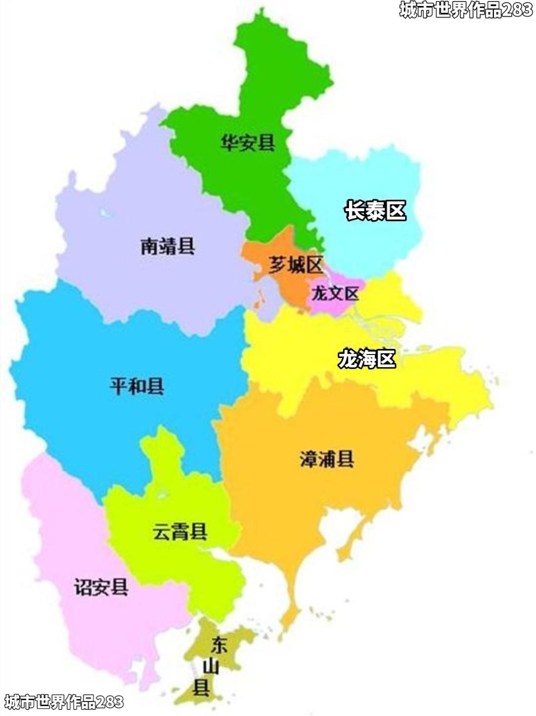 中国城市no.47--漳州