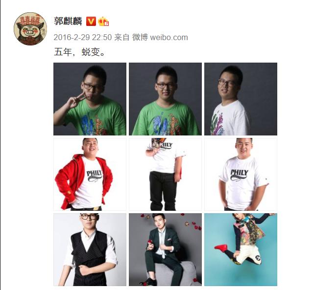 最惨富二代郭麒麟:家产15亿,工资5000,减肥80斤后爆红