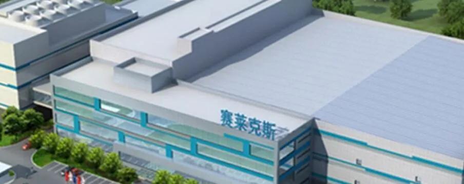 赛微电子拟在青州投建6-8 英寸氮化镓功率器件半导体制造项目