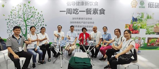 2021第十一届深圳健康展在深圳会展中心盛大开幕