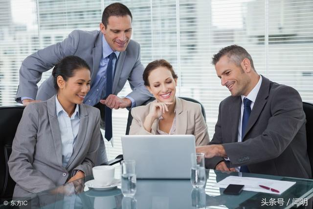 有效管理:什么样的管理者才能堪当大任,干货