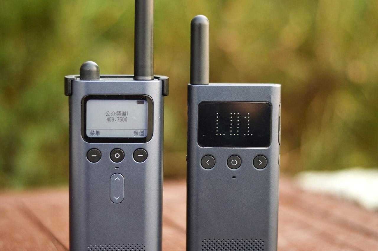 2年時间,小米发布2款无线对讲机,他们究竟有多大差别?