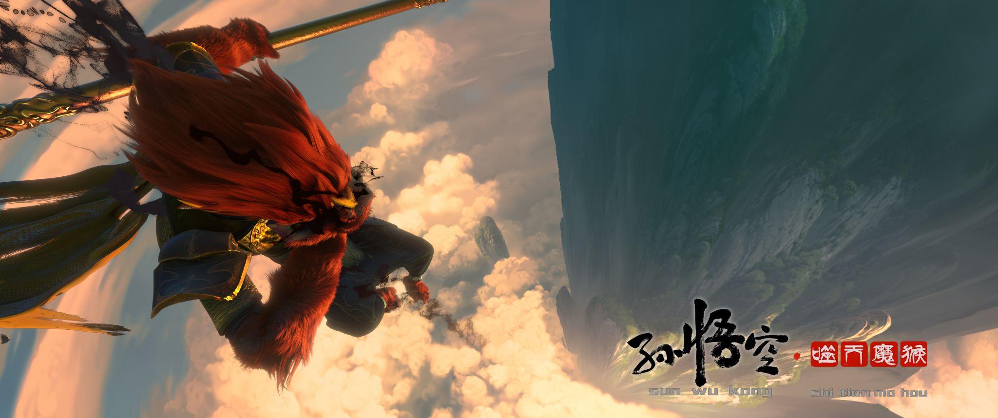 《姜子牙》后新电影预上映,同一团队打造的《孙悟空之噬天魔猴》