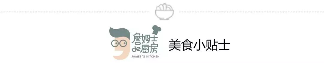 詹姆士的厨房!脆滑爽口爆炒腰花