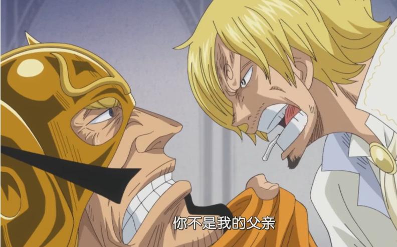 海賊王:想要斬斷父子羈絆的6人,大和的過去會不會揭曉?